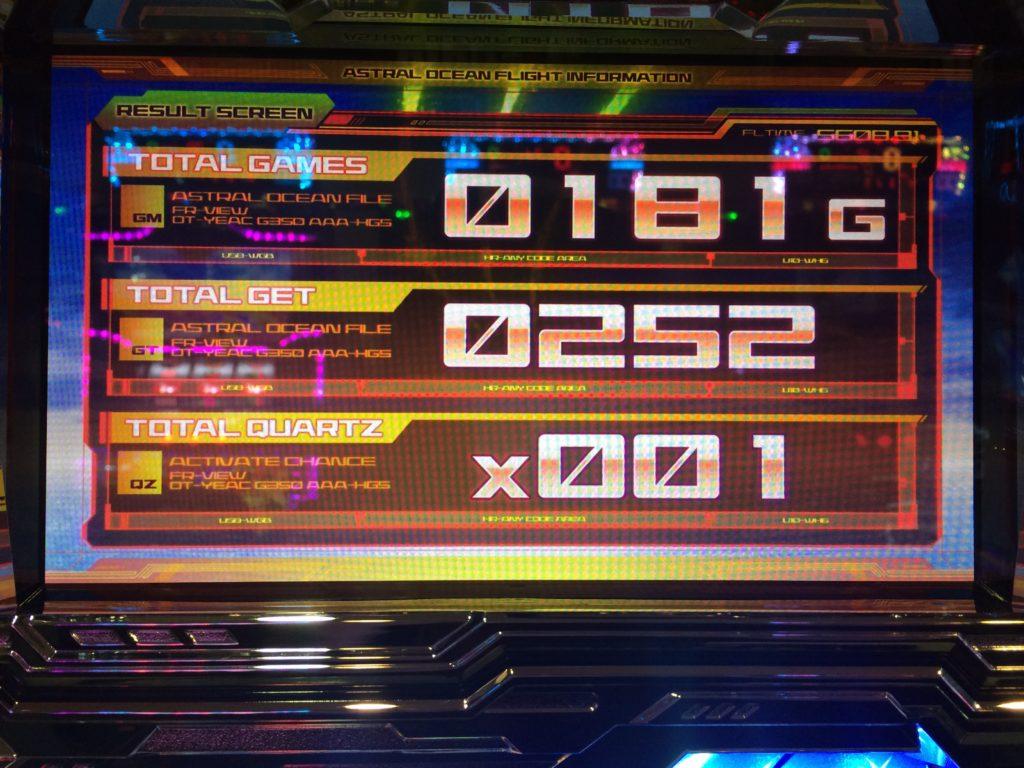 IMG_5033