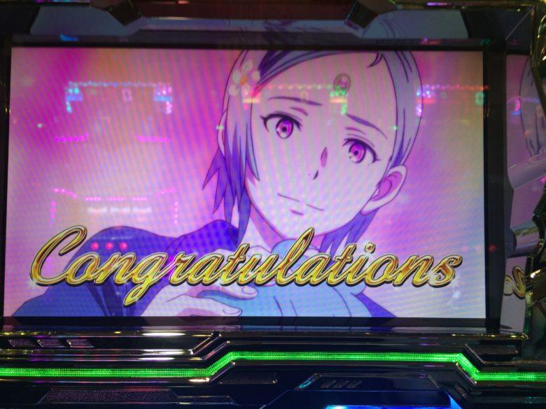 【稼働】稼働 エウレカセブンAO完結編 〜雨のちエレナの笑顔〜