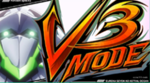 V3モード
