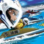 モンキーターンⅢ(3)【SGレースのシナリオ選択率・継続率・勝利期待度】
