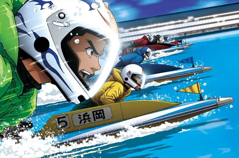 モンキーターンⅢ(3)【フリーズ「究極Vモンキー」・特化ゾーン「青島全速モード/強艇王/丹券乱舞」】