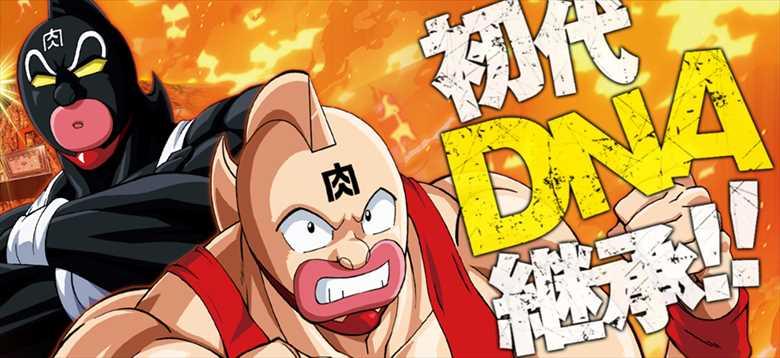 キン肉マン3 夢の超人タッグ編【モード・ストック示唆(BGM変化・ARTセット開始画面)・ステージについて】