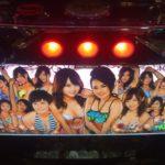 恵比寿マスカッツ初打ち!あなたはどのセクシー女優を選ぶ?