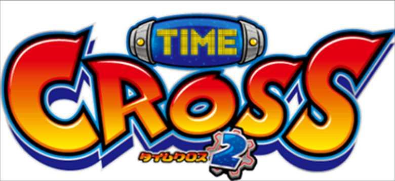 タイムクロス2【REG中の中段ベルで設定6濃厚・設定推測・設定差解析】