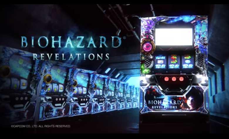 バイオハザードリベレーションズ【天井・狙い目・ヤメ時・期待値・設定変更】