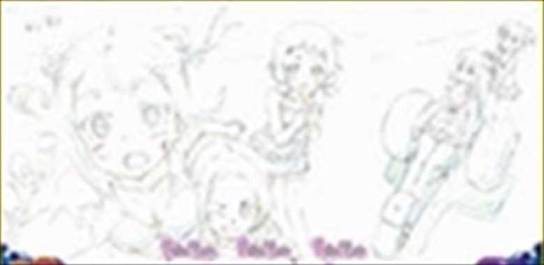 ART終了画面4