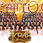 AKB48 勝利の女神【サブ液晶タッチで終了画面のボイス確認・設定差解析】