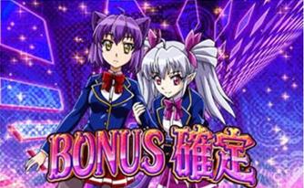 bonusEnd3