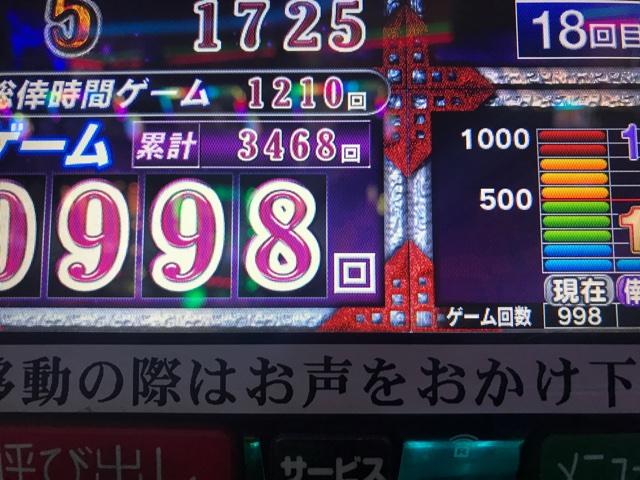 IMG_0335